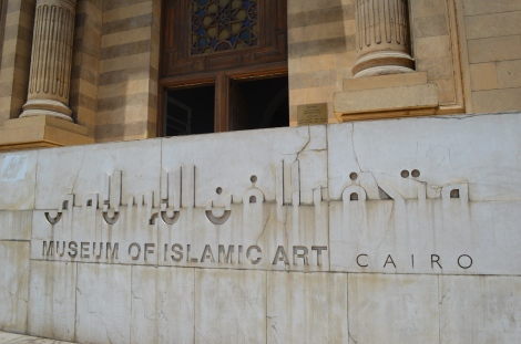 Entrada do Museu de Arte Islâmica do Cairo (Carolina Linhares)